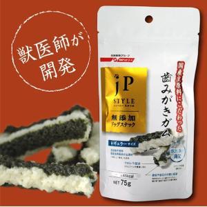 ジェーピースタイル スナック 歯みがきガム【日清ペットフード】|degumanet