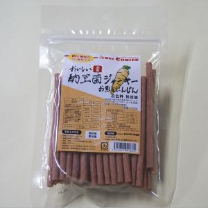 おいしい納豆菌ジャーキー お魚とにんじん|degumanet