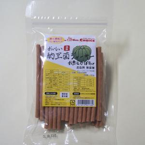 おいしい納豆菌ジャーキー お魚とかぼちゃ|degumanet