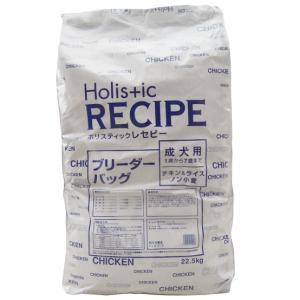 【送料無料】 チキン|degumanet