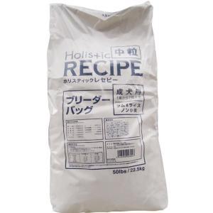【送料無料】 成犬用 (中粒) 18.1kg|degumanet