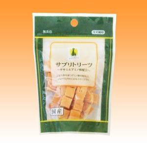 サプリトリーツ〜ササミ&アミノ酸配合〜|degumanet