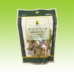 サプリトリーツ〜緑茶&カテキン配合〜|degumanet