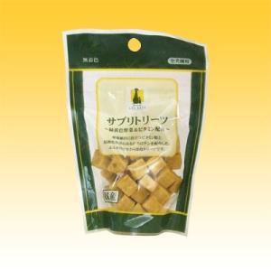 サプリトリーツ〜緑黄色野菜&ビタミン配合〜|degumanet