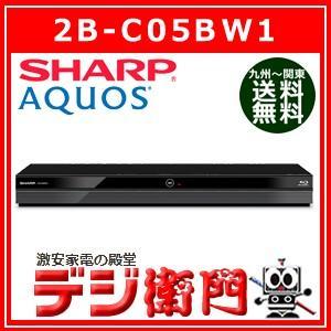 シャープ HDD500GB・2チューナー ブルーレイレコーダー AQUOSブルーレイ 2B-C05BW1 /【Sサイズ】|dejiemon