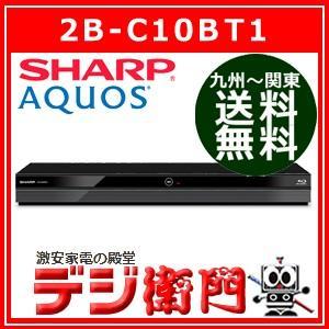 シャープ HDD1TB・3チューナー ブルーレイレコーダー AQUOSブルーレイ 2B-C10BT1 /【Sサイズ】|dejiemon