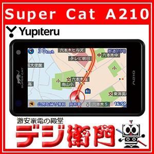 ユピテル 一体型 GPSレーダー探知機 Super Cat A210 【GWR201sd同等品】 /【Sサイズ】|dejiemon