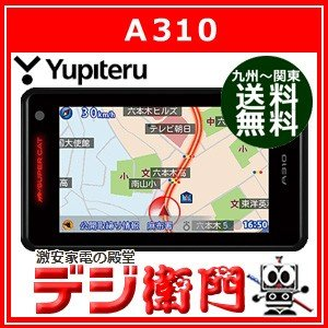 ユピテル GPSレーダー探知機 SuperCat A310 ...