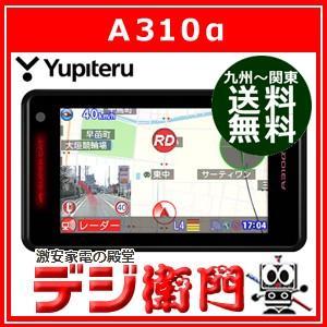 ユピテル 一体型 GPSレーダー探知機 SuperCat A...