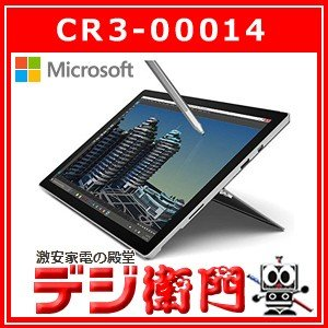 マイクロソフト Surface Pro 4 CR3-00014|dejiemon