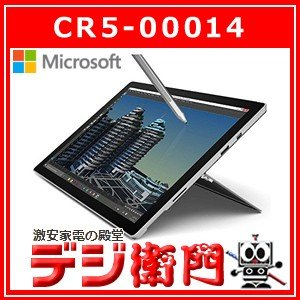 マイクロソフト Surface Pro 4 CR5-00014|dejiemon