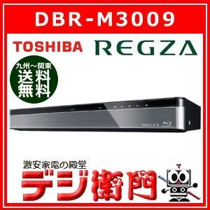 東芝 最大7ch全録対応・通常録画用3チューナー・HDD3TB ブルーレイレコーダー REGZAタイムシフトマシン DBR-M3009 /【Sサイズ】|dejiemon