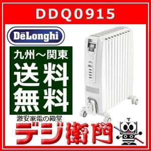デロンギ オイルヒーター DDQ0915 /【Mサイズ】...