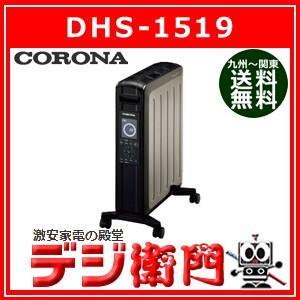 コロナ オイルレスヒーター ノイルヒート DHS-1519 /【Mサイズ】 dejiemon
