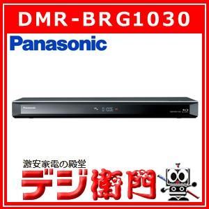 パナソニック HDD1TB 6チューナー ブルーレイレコーダ...