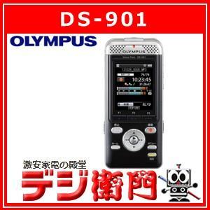 オリンパス ICレコーダー ボイストレック DS-901|dejiemon