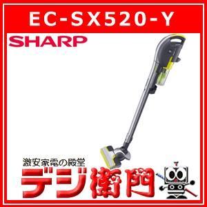 シャープ コードレス掃除機 FREED EC-SX520-Y イエロー系|dejiemon