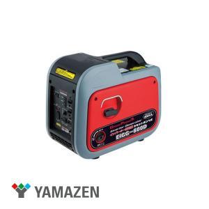 山善 インバーター発電機 カセットボンベ式 600W DREAM POWER EIGG-600D /【送料区分Mサイズ】 dejiemon