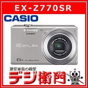 カシオ デジタルカメラ EXILIM EX-Z770SR シルバー|dejiemon