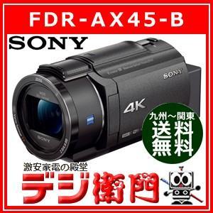 ソニー デジタルビデオカメラ ムービー FDR-AX45-B ブラック /【Sサイズ】|dejiemon