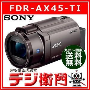 FDR-AX45-TI SONY ソニー デジタルビデオカメラ ムービー FDR-AX45 (TI)...