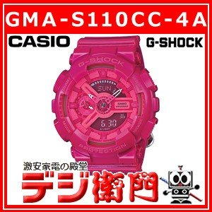 カシオ G-SHOCK S series GMA-S110CC-4A ピンク|dejiemon
