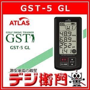 ユピテル アトラス ゴルフスイングトレーナー GST-5 GL