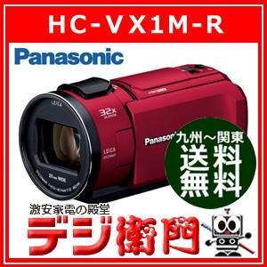 HC-VX1M-R Panasonic パナソニック 4K対応ムービー デジタルビデオカメラ HC-...