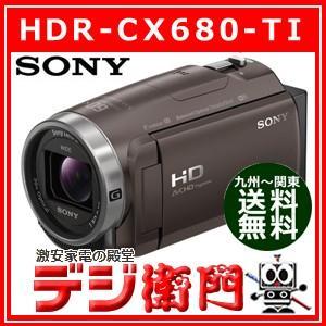 ソニー デジタルビデオカメラ ムービー HDR...の関連商品9