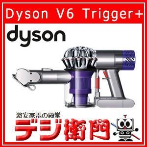ダイソン ふとん/ハンディクリーナー 掃除機 Dyson V6 Trigger+ HH08MHSP|dejiemon