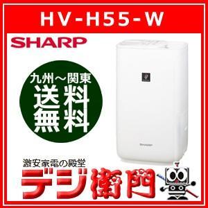 HV-H55-W SHARP シャープ ハイブリッド式 加湿器 HV-H55-W プレミアムホワイト...