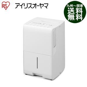 アイリスオーヤマ コンプレッサー式 除湿器 IJC-J56 /【送料区分Sサイズ】|dejiemon