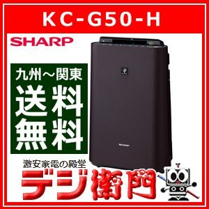 シャープ 加湿 空気清浄機 KC-G50-H グレー系 /【Mサイズ】|dejiemon
