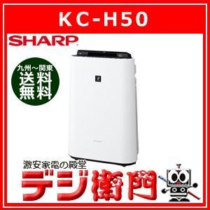 KC-H50-W SHARP シャープ 加湿 空気清浄機 KC-H50-W /【Mサイズ】