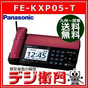 パナソニック FAX 電話機 おたっくす KX-PD102D-R ボルドーレッド /【Sサイズ】|dejiemon