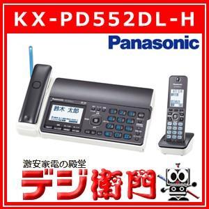 パナソニック 子機1台タイプ コードレス電話機・FAX おたっくす KX-PD552DL-H ダークメタリック|dejiemon