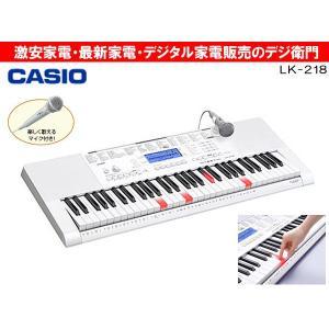 カシオ 光ナビゲーションキーボード LK-218|dejiemon