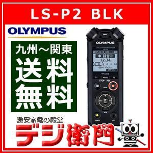 オリンパス ICレコーダー LS-P2 BLK ブラック /【Sサイズ】|dejiemon