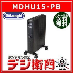 デロンギ マルチダイナミックヒーター MDHU15-PB /【Mサイズ】