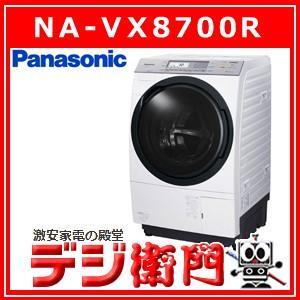 【右開き】 パナソニック 洗濯容量11kg・右開きタイプ ドラム式 洗濯機 NA-VX8700R|dejiemon