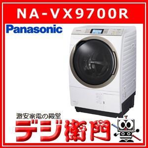 【右開き】 パナソニック 洗濯容量11kg・右開きタイプ ドラム式 洗濯機 NA-VX9700R|dejiemon