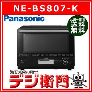 パナソニック 庫内容量30L オーブンレンジ 3つ星 ビストロ NE-BS807-K [ブラック] /【送料区分Mサイズ】|dejiemon