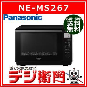 パナソニック 庫内容量26L オーブンレンジ エレック NE-MS267 /【送料区分Mサイズ】|dejiemon