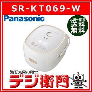 パナソニック 3.5合炊き IH炊飯ジャー 炊飯器 SR-KT069-W /【送料区分Sサイズ】|dejiemon
