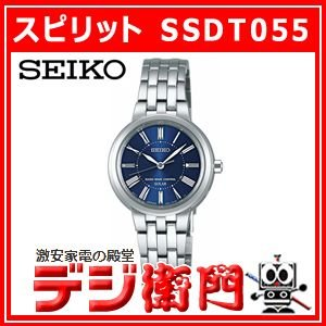 セイコー ソーラー電波 腕時計 スピリット SSDT055|dejiemon