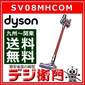 ダイソン コードレス型スティッククリーナー Dyson V6 Animalpro SV08MHCOM /【Mサイズ】 dejiemon