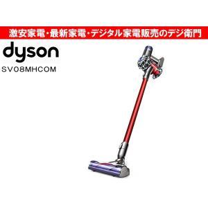 ダイソン コードレス型スティッククリーナー Dyson V6 Animalpro SV08MHCOM /【Mサイズ】 dejiemon 02