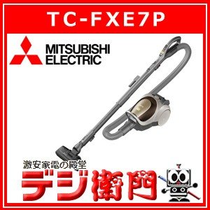 三菱電機 紙パック式 掃除機 Be-K TC-FXE7P|dejiemon