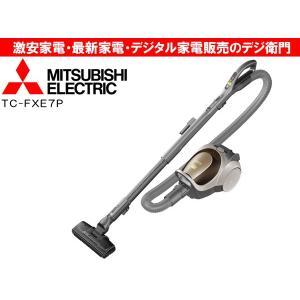 三菱電機 紙パック式 掃除機 Be-K TC-FXE7P|dejiemon|02