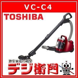 東芝 サイクロン式 掃除機 トルネオ ミニ VC-C4|dejiemon